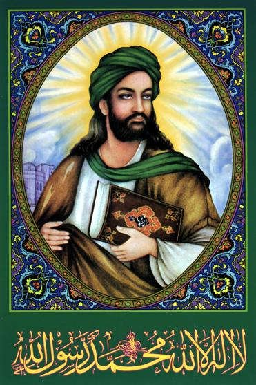 Muhammad - devotional picture