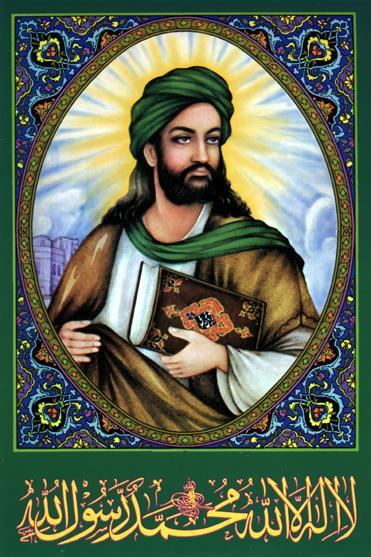 Muhammad - devotional picture
