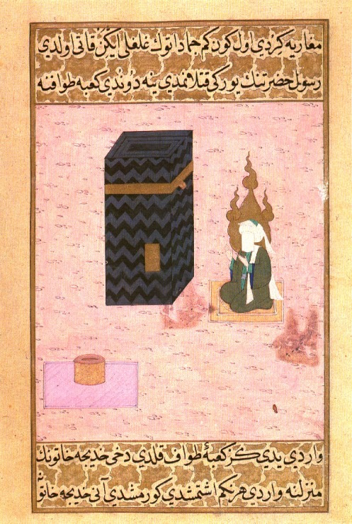 Muhammad at the Kaabah